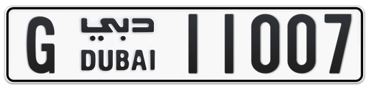 G 11007 - Plate numbers for sale in Dubai