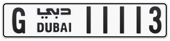 G 11113 - Plate numbers for sale in Dubai