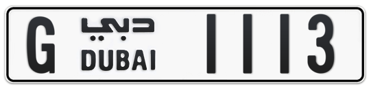 G 1113 - Plate numbers for sale in Dubai
