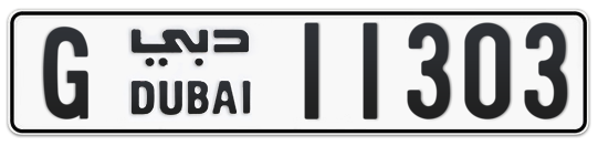 G 11303 - Plate numbers for sale in Dubai