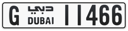 G 11466 - Plate numbers for sale in Dubai
