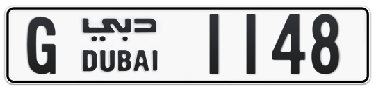 G 1148 - Plate numbers for sale in Dubai