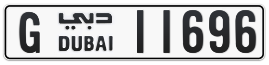 G 11696 - Plate numbers for sale in Dubai
