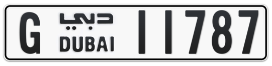 G 11787 - Plate numbers for sale in Dubai