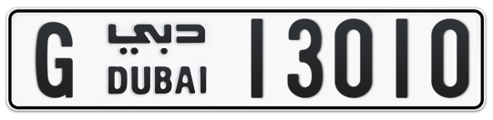 G 13010 - Plate numbers for sale in Dubai