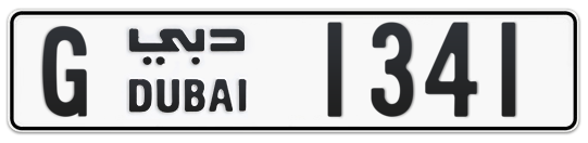G 1341 - Plate numbers for sale in Dubai
