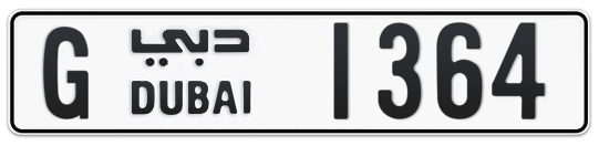 G 1364 - Plate numbers for sale in Dubai