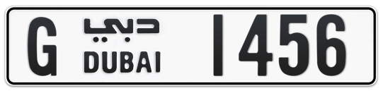 G 1456 - Plate numbers for sale in Dubai