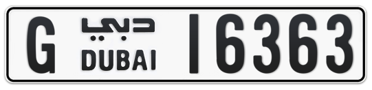 G 16363 - Plate numbers for sale in Dubai