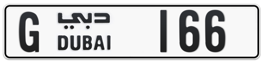G 166 - Plate numbers for sale in Dubai