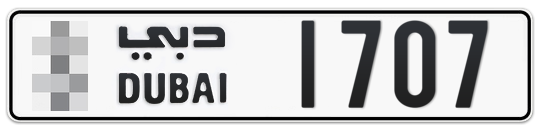 * 1707 - Plate numbers for sale in Dubai