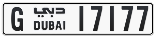 G 17177 - Plate numbers for sale in Dubai