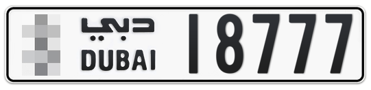 * 18777 - Plate numbers for sale in Dubai