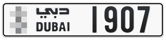 * 1907 - Plate numbers for sale in Dubai