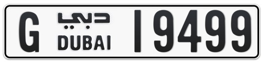 G 19499 - Plate numbers for sale in Dubai