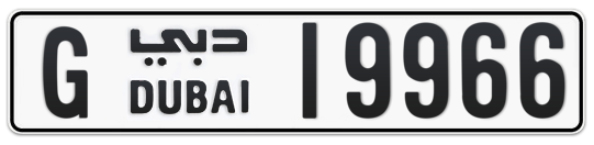 G 19966 - Plate numbers for sale in Dubai