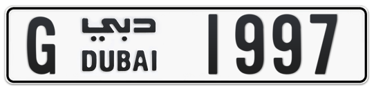 G 1997 - Plate numbers for sale in Dubai