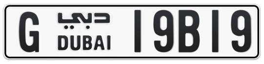 Dubai Plate number G 19B19 for sale on Numbers.ae