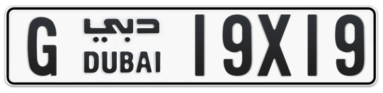 G 19X19 - Plate numbers for sale in Dubai