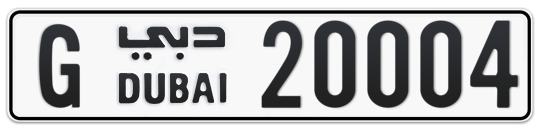 G 20004 - Plate numbers for sale in Dubai