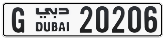G 20206 - Plate numbers for sale in Dubai