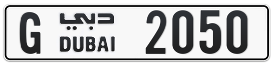G 2050 - Plate numbers for sale in Dubai