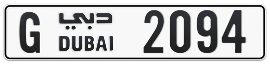 G 2094 - Plate numbers for sale in Dubai