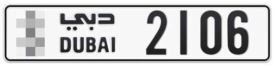* 2106 - Plate numbers for sale in Dubai