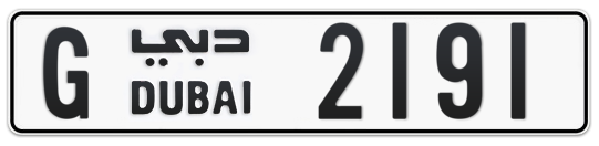G 2191 - Plate numbers for sale in Dubai