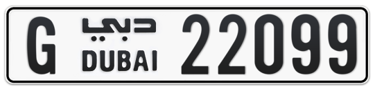 G 22099 - Plate numbers for sale in Dubai