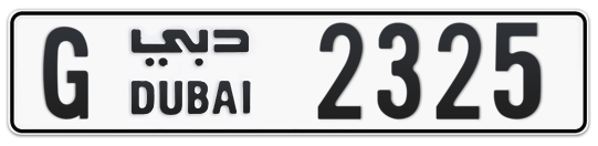 G 2325 - Plate numbers for sale in Dubai