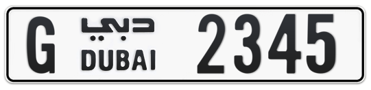 G 2345 - Plate numbers for sale in Dubai