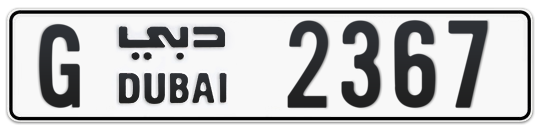 G 2367 - Plate numbers for sale in Dubai