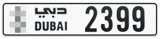 * 2399 - Plate numbers for sale in Dubai