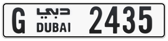 G 2435 - Plate numbers for sale in Dubai