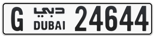 G 24644 - Plate numbers for sale in Dubai