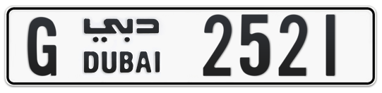 G 2521 - Plate numbers for sale in Dubai