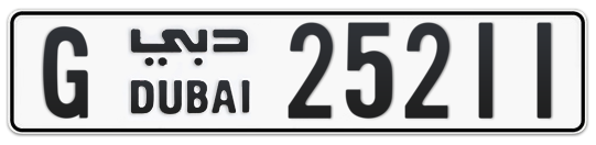 G 25211 - Plate numbers for sale in Dubai