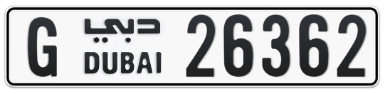 G 26362 - Plate numbers for sale in Dubai