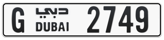 G 2749 - Plate numbers for sale in Dubai