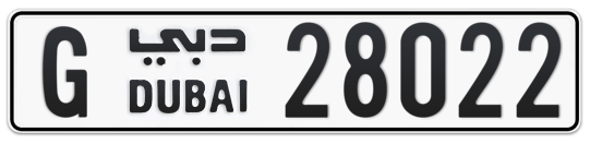 G 28022 - Plate numbers for sale in Dubai