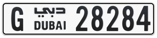 G 28284 - Plate numbers for sale in Dubai