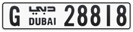 G 28818 - Plate numbers for sale in Dubai