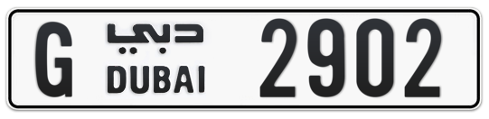G 2902 - Plate numbers for sale in Dubai