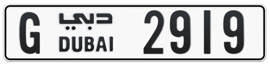 Dubai Plate number G 2919 for sale on Numbers.ae