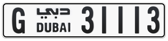 G 31113 - Plate numbers for sale in Dubai