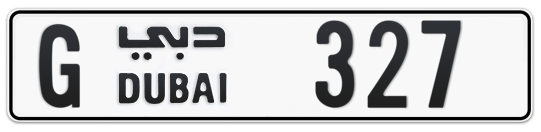 G 327 - Plate numbers for sale in Dubai