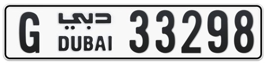 G 33298 - Plate numbers for sale in Dubai