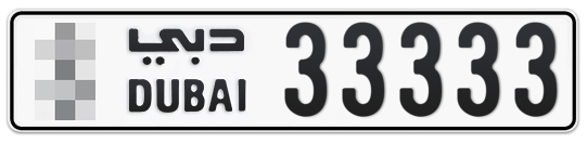 * 33333 - Plate numbers for sale in Dubai