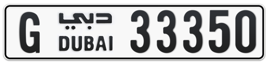G 33350 - Plate numbers for sale in Dubai